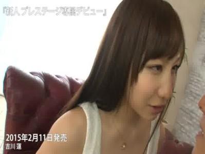 ดาราโป้เข้าใหม่Yoshikawa Ren หน้าเอ๊าะๆเด็กมากบอกเลย หีขาวเนียนๆอย่างกับเปิดซิงนักศึกษา